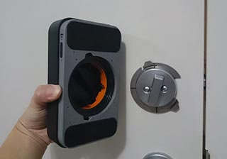 Installing the Lockitron